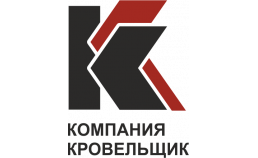 Компания Кровельщик - центр комплектации кровли