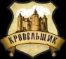 """ООО """"Кровельщик"""" - центр комплектации кровли"""