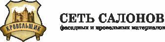 """Компания ООО """"Кровельщик"""""""
